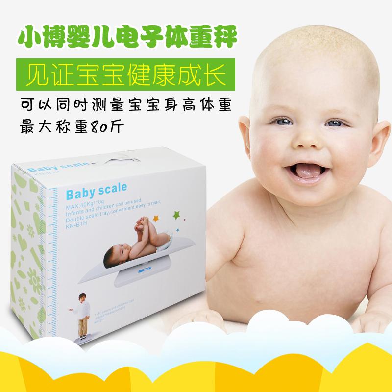 博特朗婴儿游泳馆专业小博称 宝宝体重称