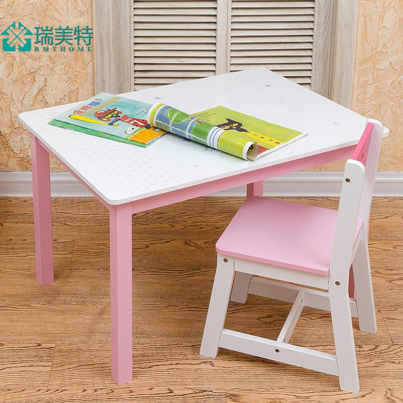 瑞美特幼儿园宝宝桌椅组合儿童桌椅套学习桌课桌椅子写字桌书桌