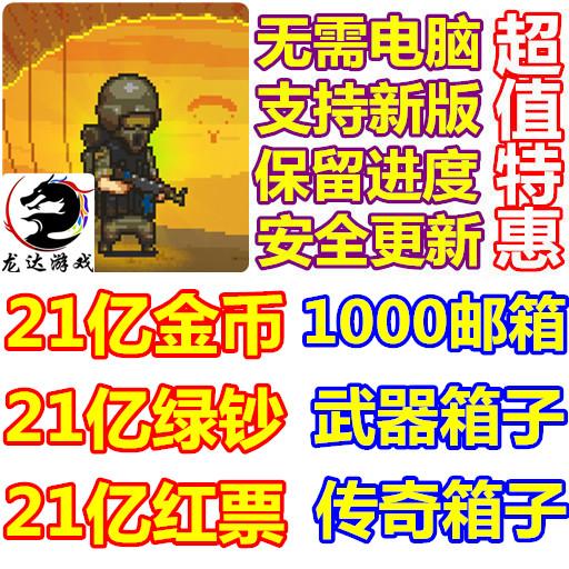 Внутриигровые ресурсы Sengoku Fengyun Артикул 563613869617
