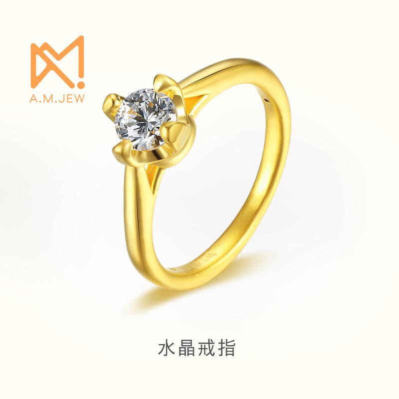 水晶镶黄金