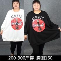 300斤特大码女装秋季欧美超宽松纯棉时尚卫衣外套中长卫衣裙胸190