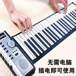 欧美狂销 可折叠硅胶电子琴 软键盘手卷钢琴61键 带外音 送电源