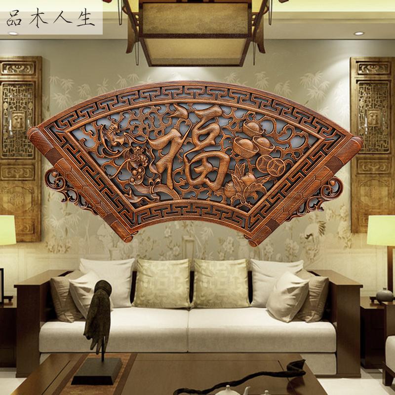 中式壁挂木雕