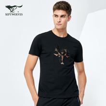 七匹狼T恤男士时尚休闲棉氨混纺微弹短袖T恤