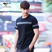 休闲运动圆领黑色t恤青年 男时尚 T恤夏季新品 七匹狼短袖