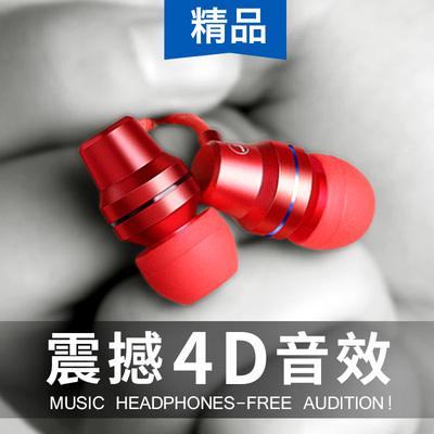 金属重低音线控带麦立体声音乐耳机入耳式安卓苹果手机PC通用耳机谁买过的说说