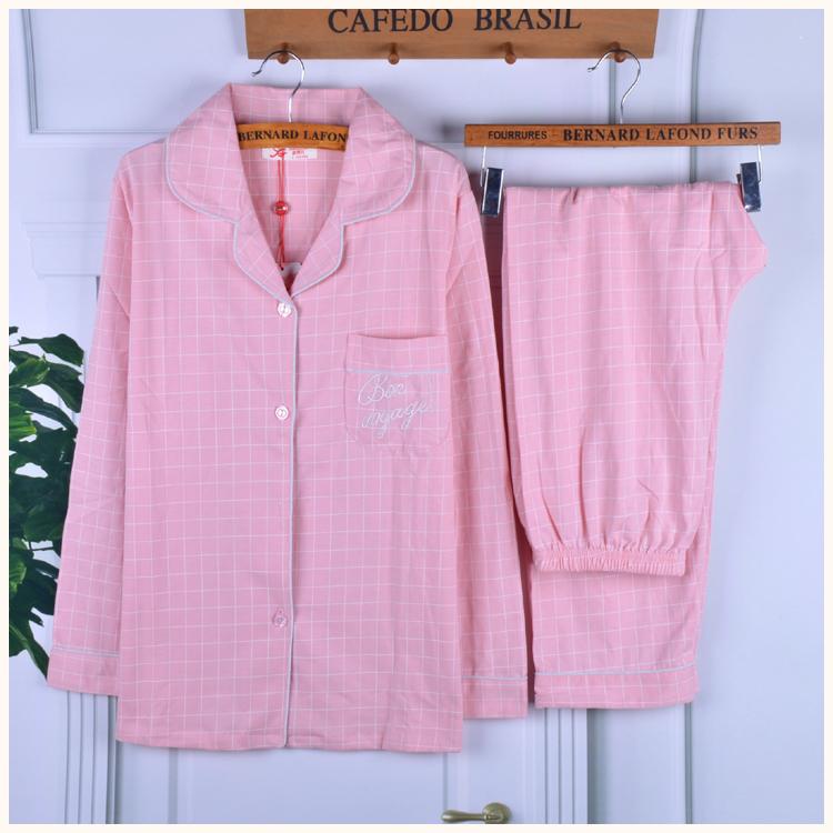 套装 睡衣女家居服全棉质秋天薄款 新果儿春秋季女士100%纯棉长袖