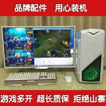 兼容整机全套DIY台式电脑主机组装1TB8G4130I3天京国度酷睿