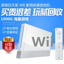 WII 白色任天堂WII主机 NGC游戏兼 中古二手原装 任天堂WII游戏机图片