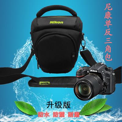 尼康防水相机包D3400D3300D5500D5600D7200D90单反三角单肩摄影包在哪买
