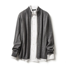 MZK01001 Jasmine Collection Charm Five Colors Luxury Textured Full Wool Knit Cardigan (Men)