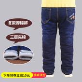 冬季牛仔裤儿童加棉直筒宽松裤子男童三层加厚夹棉外穿棉裤2-9岁