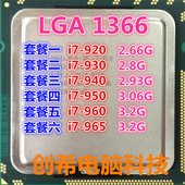 950 散片正式版 930 960 LGA1366 CPU 920 Intel 940 965 酷睿i7