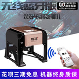 Mini laser engraving machine micro-markmachine small logo punchmachine phone shell DIY upgrade