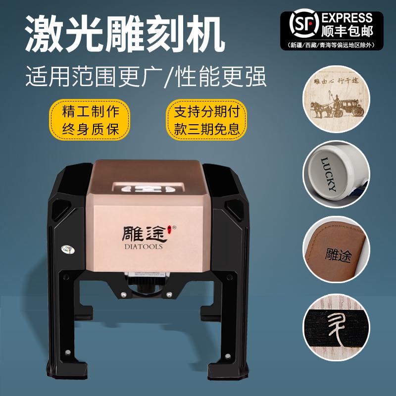 Оборудование для лазерной гравировки Артикул 556322384971