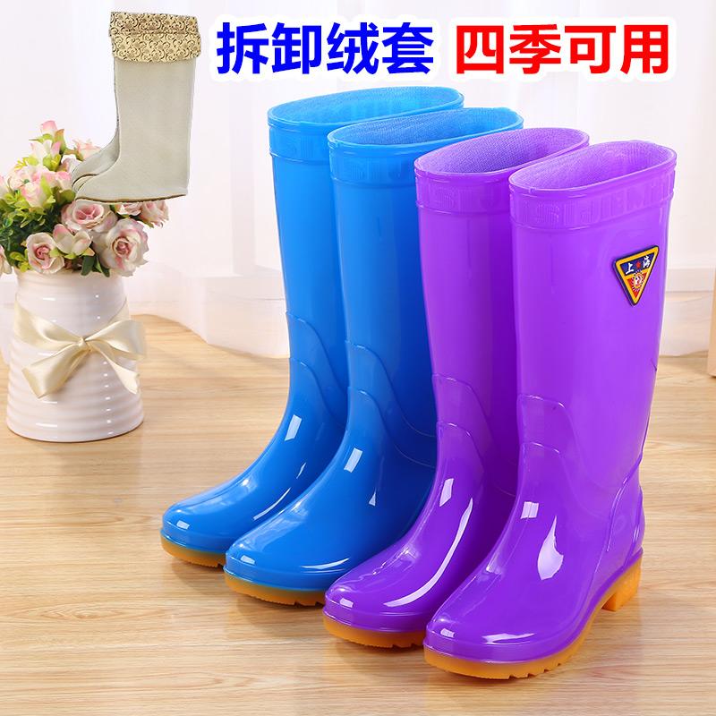 水鞋雨靴高筒防水
