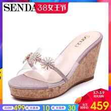 Senda/森达2019夏季新款专柜同款时尚坡跟高跟女凉拖鞋4JK01BT9图片