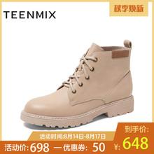Teenmix/天美意2019冬新款韩系气质绑带牛皮马丁靴女短靴95022DD9图片