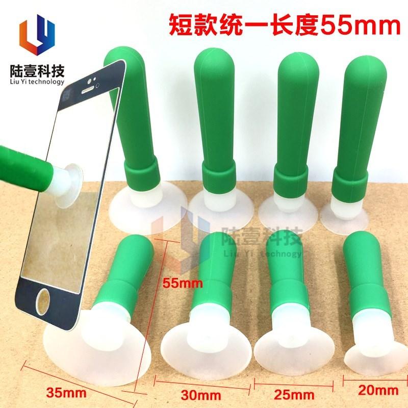 丝印吸笔20 25 30 35mm防静电绿色吸笔 真空吸笔 大力手动吸球