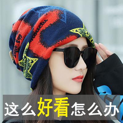 【热销推荐】帽子女秋冬新款时尚百搭保暖休闲堆堆帽女士冬季头巾