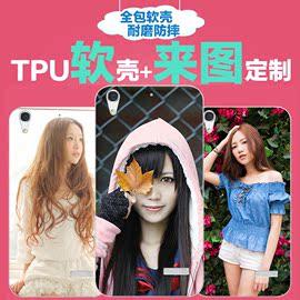华为荣耀畅玩8x手机壳note10保护套y3/y5 2017 nova3iP30pro麦芒7图片