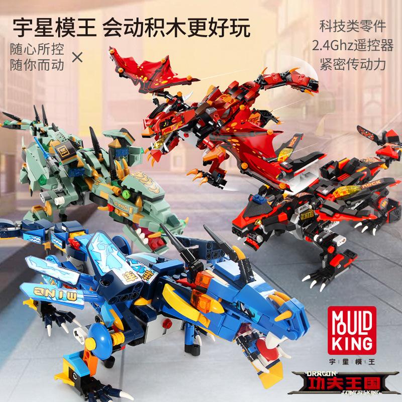 乐高幻影忍者积木拼装益智力遥控机器人儿童机械组玩具男孩子