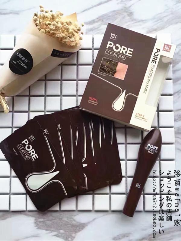 现货!韩国 yu.r鼻膜pore去黑头撕拉面膜深层清洁巧克力棒 鼻贴