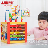 Wood play home multi-functional intelligence box beads around the bead child baby puzzle shape pairing toys 1-2 years old