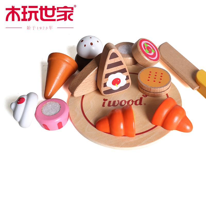 木玩世家iwood过家家玩具肉类蔬菜水果甜点主题切切看 法国设计