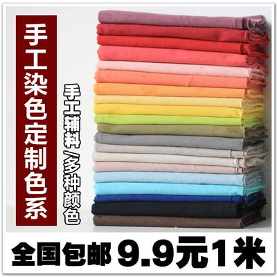 沙发帘布料新品特惠