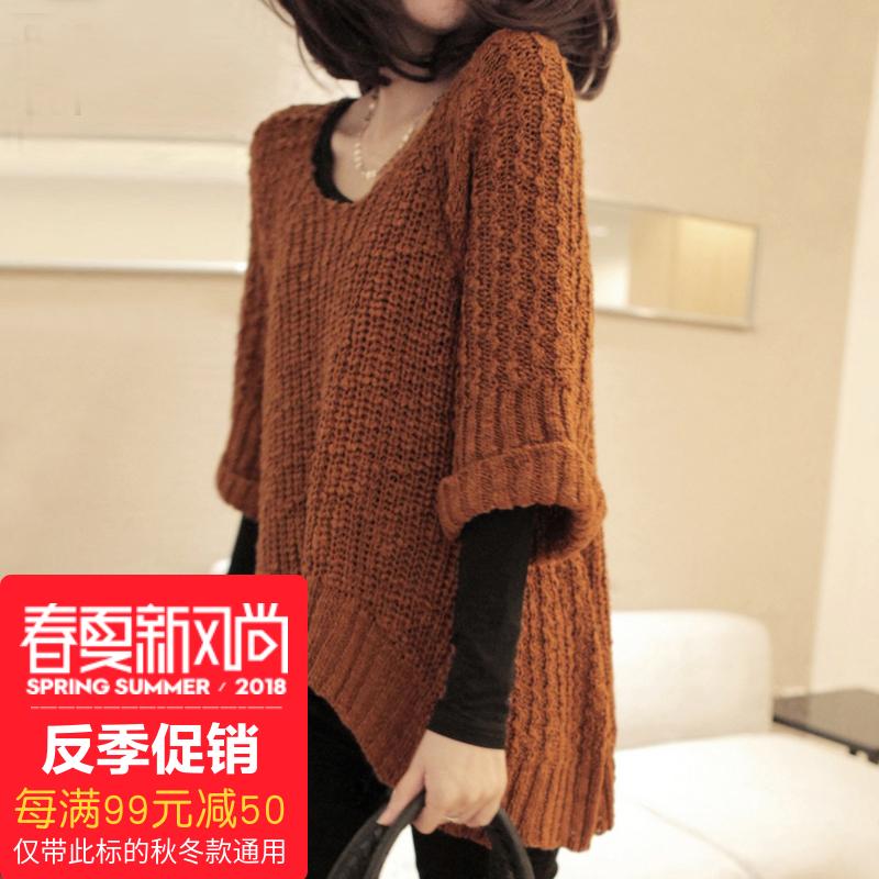 七分袖欧美毛衣