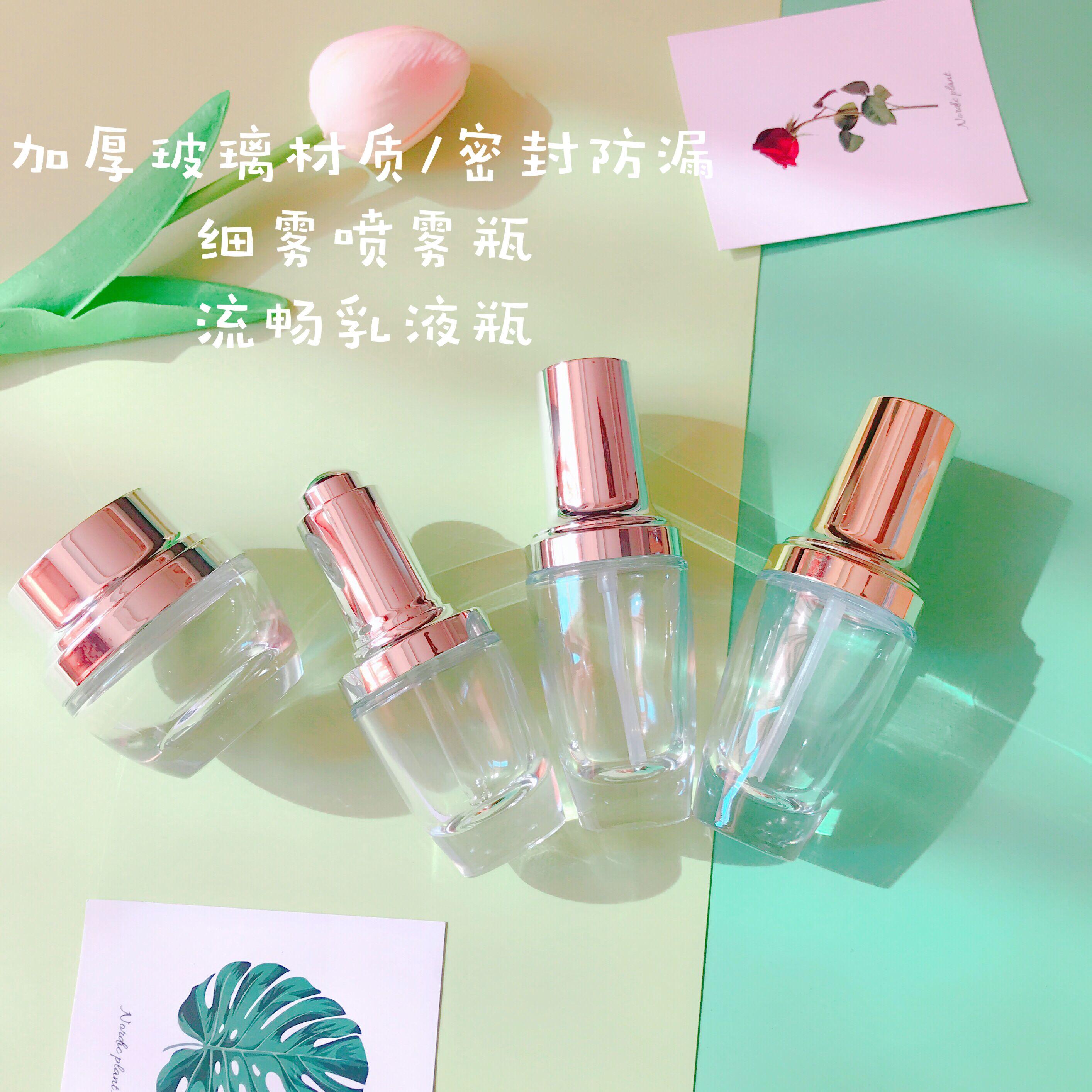 玻璃细雾喷雾瓶乳液瓶美容院化妆水小喷壶化妆品分装瓶便携空瓶子