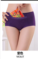 Physiological underwear can be put on the baby. Bamboo fiber All size [waist 1 foot 8-2 feet 4] maternal can be a month pants