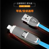 丰田RAV4 车载USB充电线车用数码 产品 16款 安卓苹果手机数据线