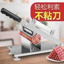 拜杰家用不锈钢手动羊肉切片机切肉机切羊肉卷机商用冻肉切片