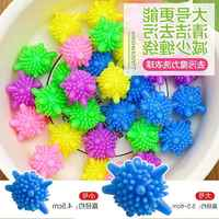 Magic anti-winding laundry ball home Korean machine washing and decontamination cleaning ball