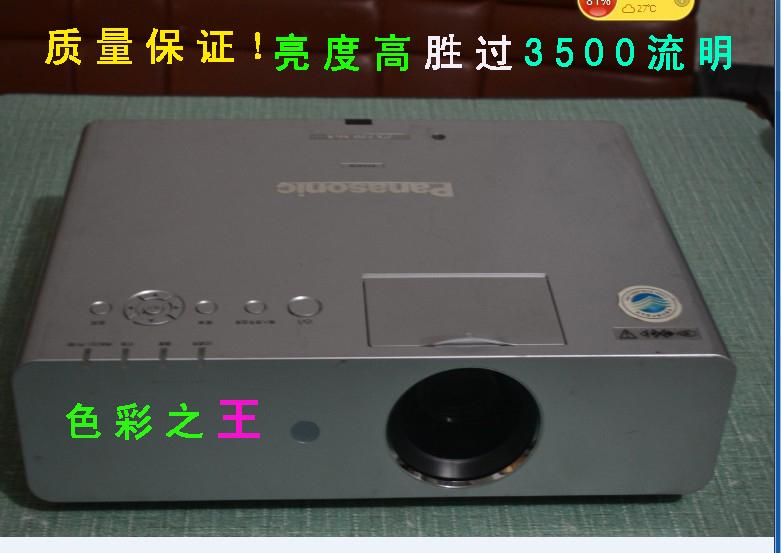 松下pt-px770投影仪