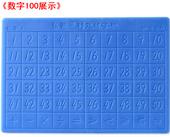 儿童学生数字版凹槽练字帖练字板100复写模具
