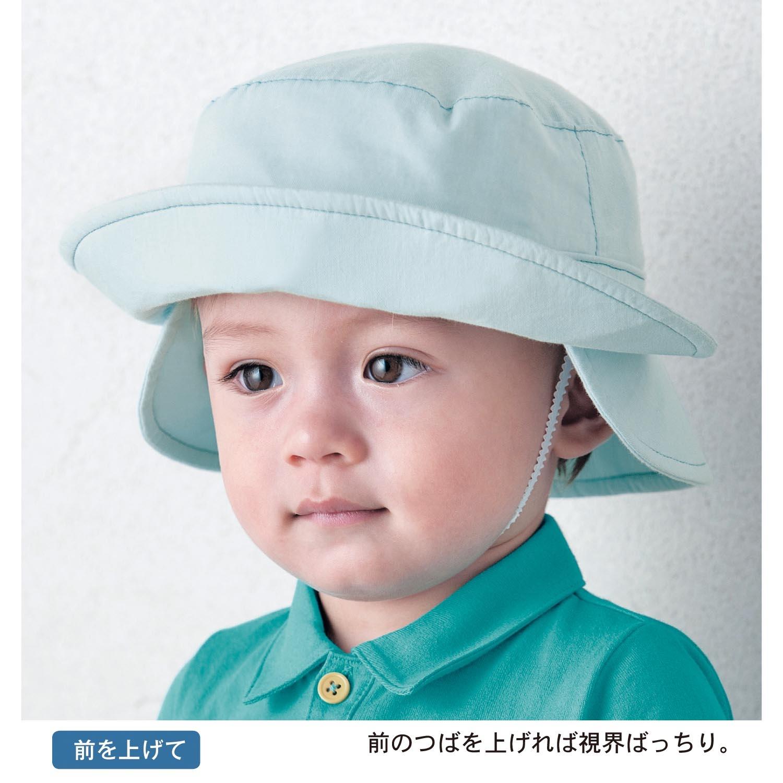 日本官网童装(特价现货)三种用法纯棉防晒帽子A/B款