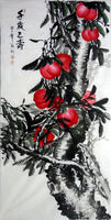Manley hand-painted calligraphy and painting works of calligraphy and painting four feet Chinese painting flowers and birds painting life peach Chitose Life 13120142Р