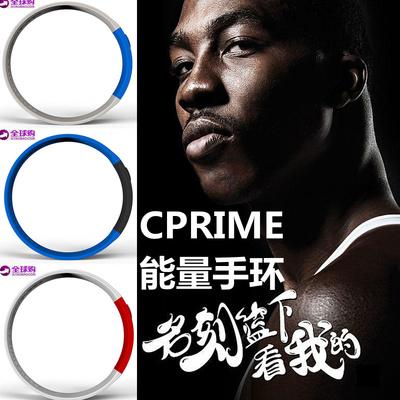 Cprime原装正品美国科技能量手环运动腕带健康时尚明星智能手环优惠券