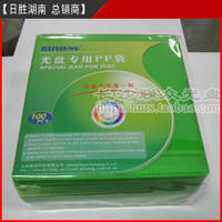 CD bag PP bag CD bag CD case CD packaging bag CD bag CD case dvd CD bag double-sided 100 sheets