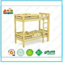 正品海基伦环保原木床双层床上下铺床实木床 木制儿童床幼儿园床