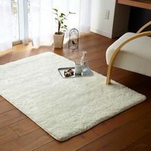 包邮混纺长方形地毯田园风格卧室床前地毯客厅茶几地毯可以定做