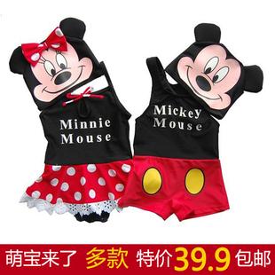包邮 迪士尼米妮/米奇造型儿童泳衣 女童/男童/宝宝婴儿游泳衣裤