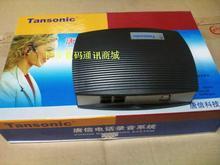唐信1路电话录音盒座机录音设备USB录音系统自动录音座机来电弹屏