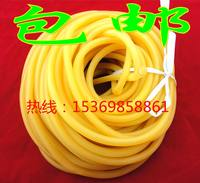 Bundle tourniquet latex tube rubber tube pressure pulse with soft tube high elastic slingshot rubber band elastic rope 5*7