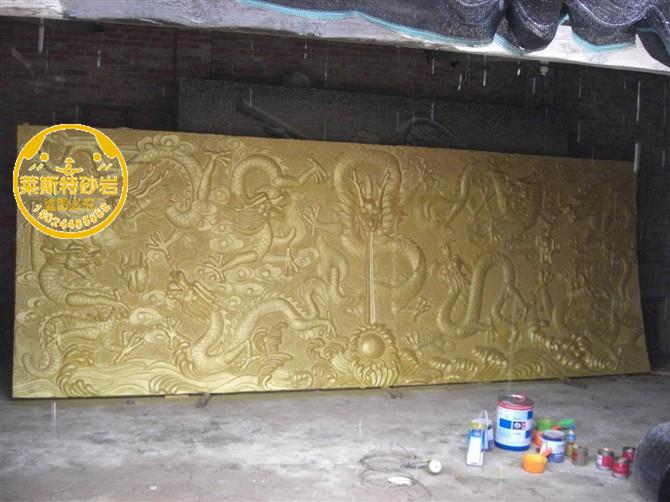 Плиты на стену Артикул 18126008265