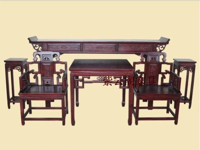 明清仿古中式古典实木家具中堂四件套榆木灵芝 供桌 佛龛神台特价