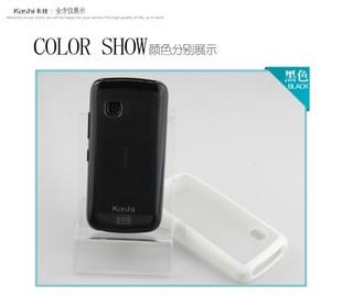 kashi 卡仕 华为C8810 C8812手机保护壳U8650 Huawei C8650软硬套